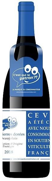 Photo DR pour Rayon Boissons